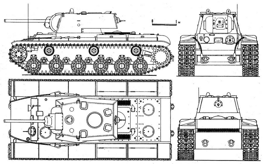 КВ-1 Э..